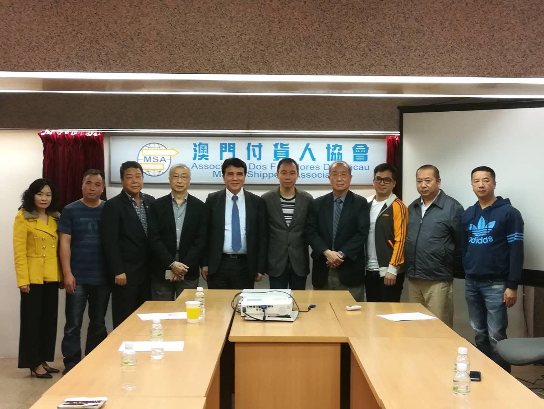 P32-與香港陸路客貨運業議會01