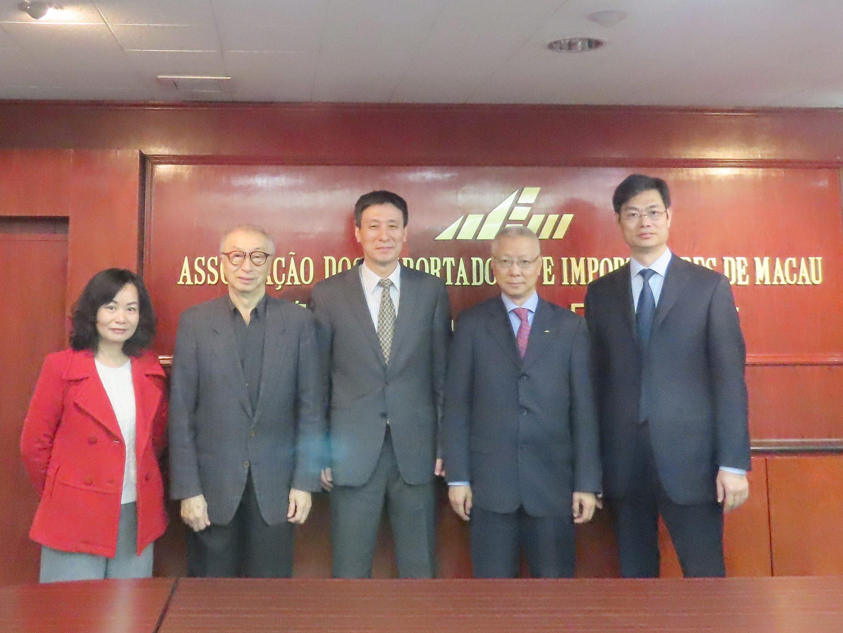 2019-01-30和澳門出入口商會共同接待中國國際貿易促進委員會一行來訪