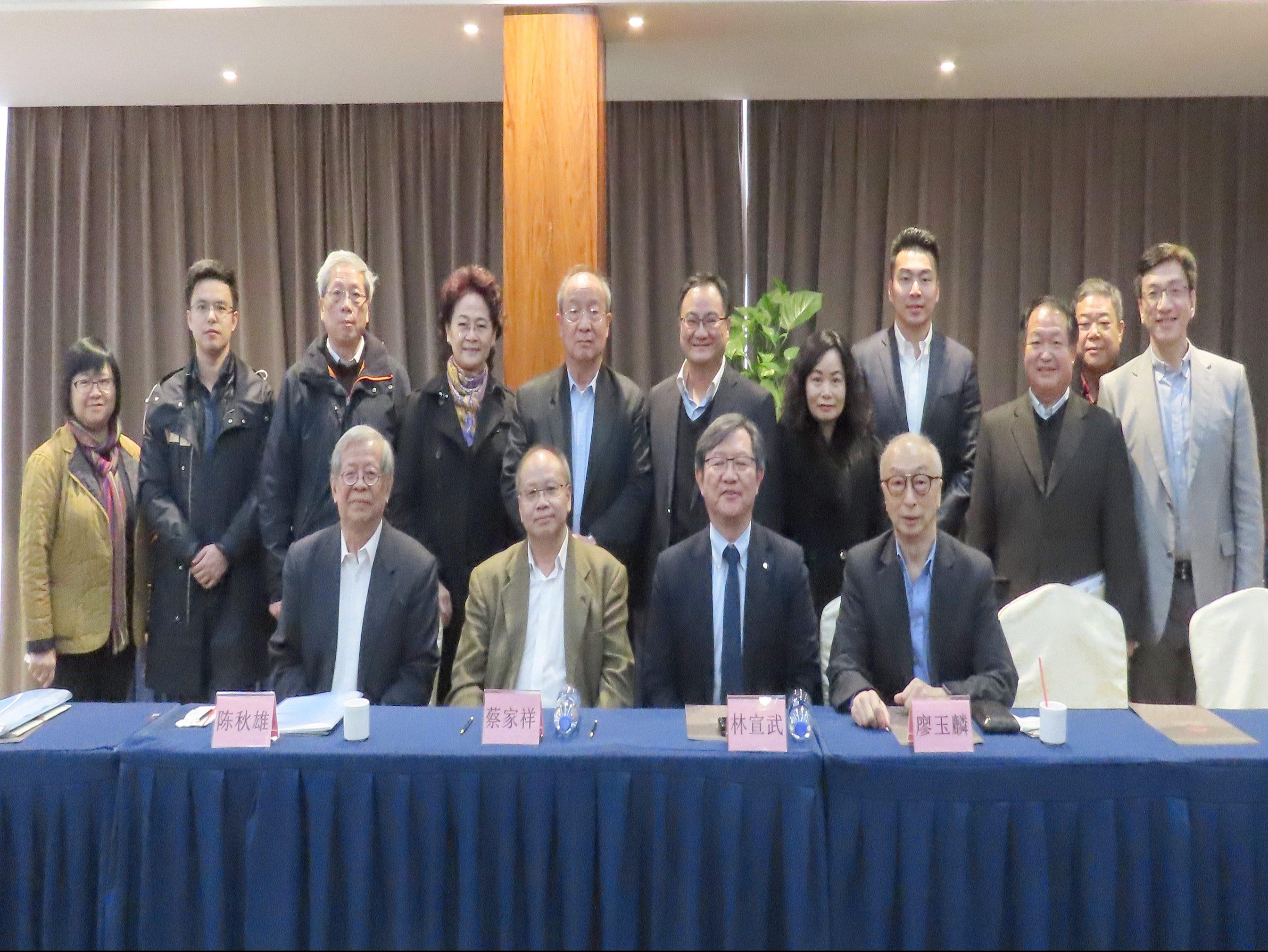 2019-02-26海峽兩岸貨主聯盟會議