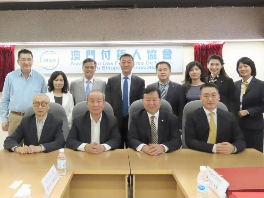 2019-02-28接待中國對外貿易中心一行來訪