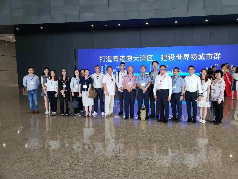 廣州城市規劃展覽廳